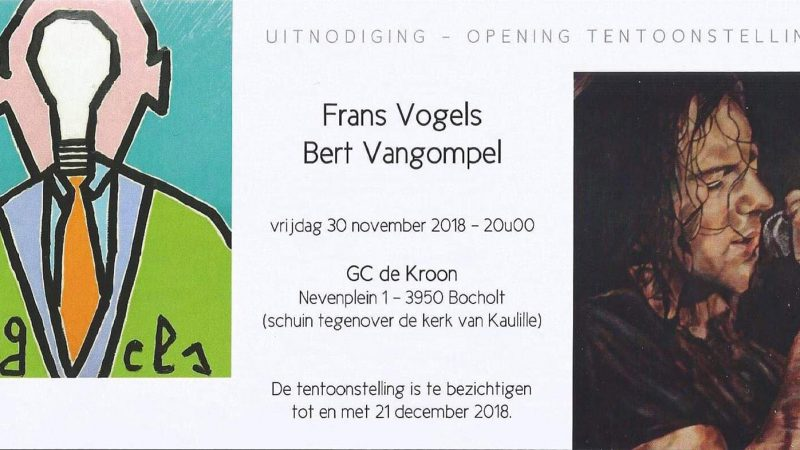 vogels-exhibition3